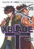 XBLADE(クロスブレイド)+CROSS 05
