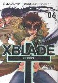 XBLADE(クロスブレイド)+CROSS 06