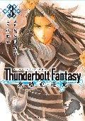 Thunderbolt Fantasy 東離劍遊紀  3