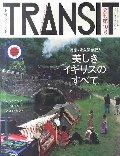 TRANSIT No.10(2010Autumn)