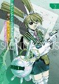 サイレントメビウスQD(クアドリガ) 3