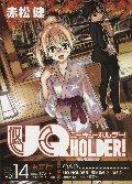 UQ HOLDER! 14 限定版