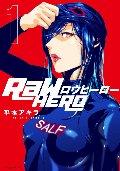 RaW HERO 1
