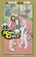 KING GOLF ¥22