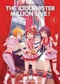 アイドルマスターミリオンライブ! 1