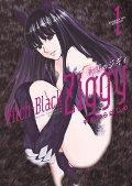 漆黒のジギィ  1
