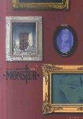 MONSTER 完全版  7