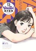 YAWARA! 完全版 13