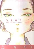 STAY 2