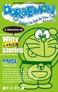 DORAEMON Gadget Cat from the Future セレクション4
